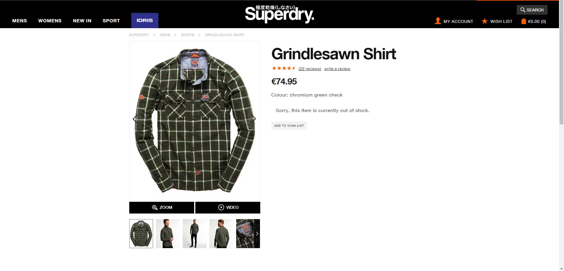 superdry-poukamiso
