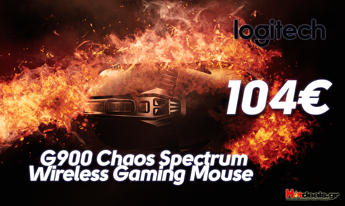 gaming-mouse-logitech-g900-chaos-spectrum-wireless-main-hotdealsgr