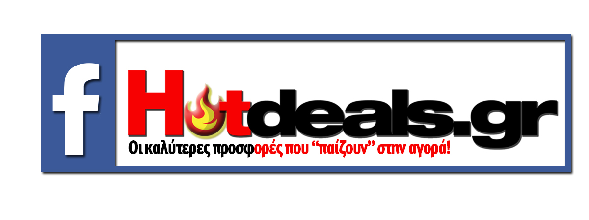 facebook-hotdeals-banner-1200x450-red-black