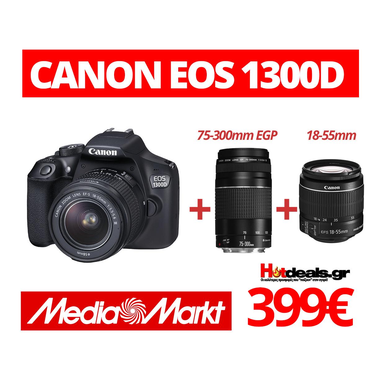 CANON-EOS-1300D_18-55mm_75-300mm-EGP-prosfora-399e-mediamarkt