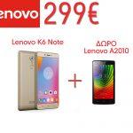 LENOVO-K6-NOTE-+-LENOVO-A2010---HOTDEALSGR