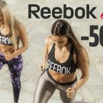 reebok-sales-50-jan-2017