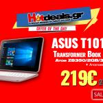 ASUS-T101HA-GR002T-Atom-Z8350-2GB-32GB-(90NB0BK3-M03050)