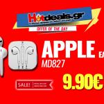 Apple-Earpods-MD827-Akoustika-gia-iphone-macbook-ipad