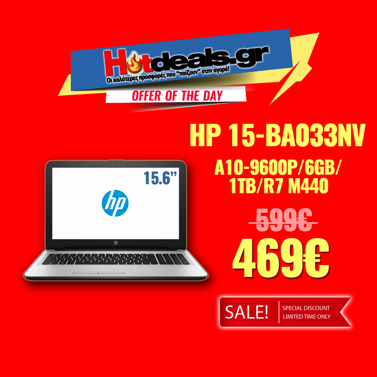 HP-15-BA033NV-A10-9600P-6GB-1TB-R7-M440-(1BX93EA)