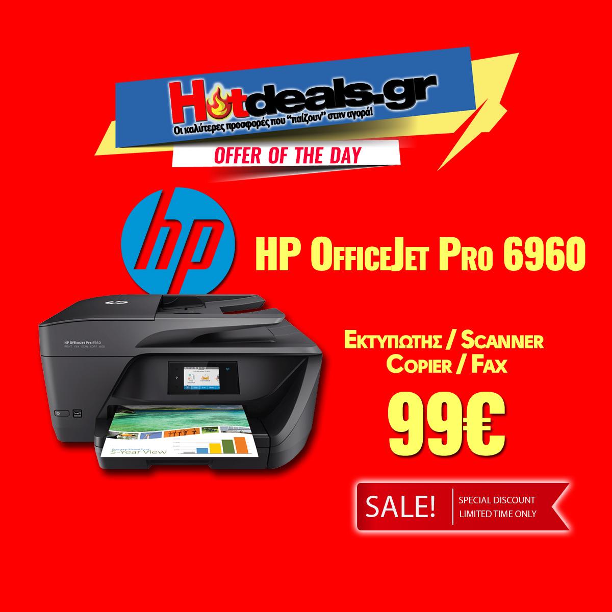 hp officejet pro 6960 printer scanner fax wifi mediamarkt 99. Black Bedroom Furniture Sets. Home Design Ideas