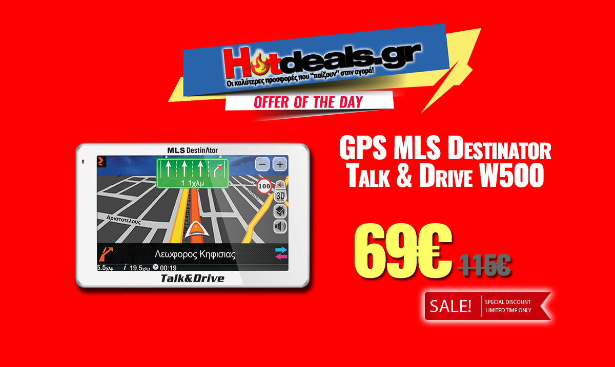 MLS-Destinator-Talk-Drive-W500-GR-Cy1-prosfora-mediamarkt
