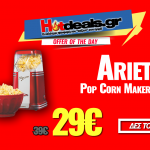 Ariete-Pop-Corn-Maker-2952-prosfora