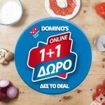 Dominos-PROSFORA-1-1-Pizza-doro-mia-syn-mia-pitsa-dominos-prosfores-pitses-2018