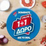 Dominos-PROSFORA-1-1-Pizza-doro-mia-syn-mia-pitsa-dominos-prosfores-pitses-2018