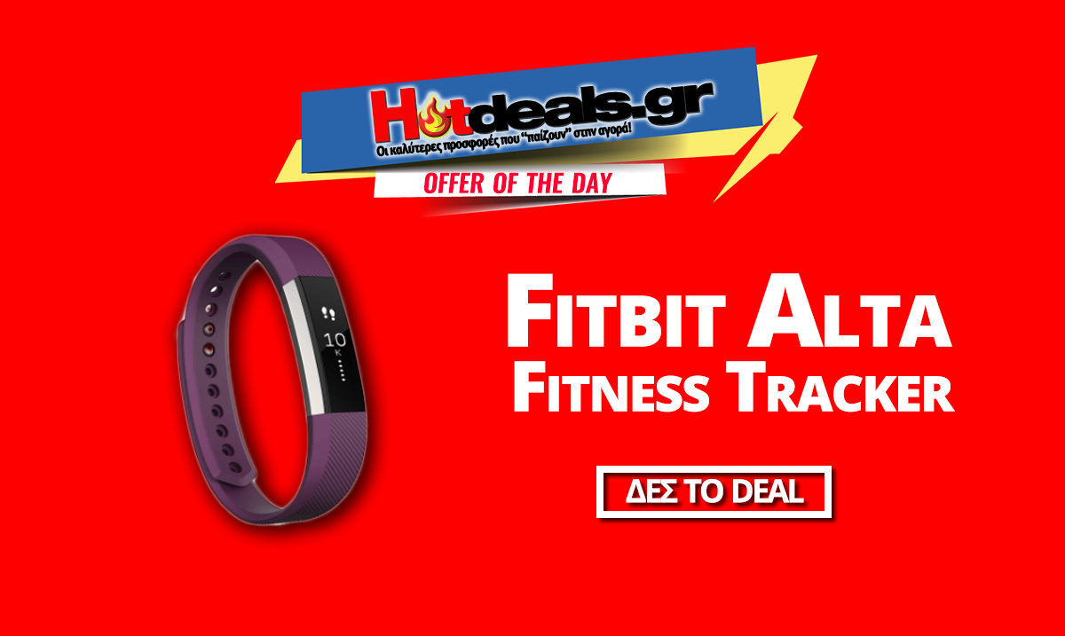 Fitbit-Alpha-Fitness-Tracker