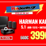 HARMAN-KARDON-AVR-151S-+-HKTS-5BK-230-mediamarkt-prosfora
