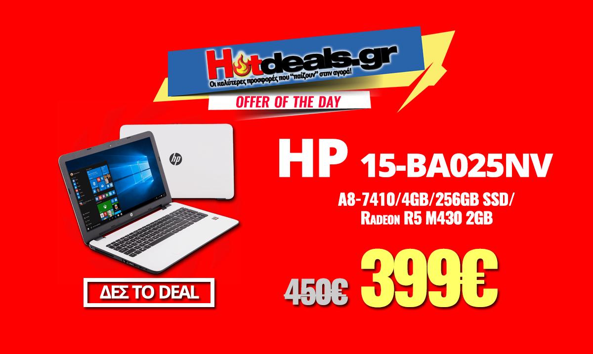 HP-15-BA025NV-Quad-Core-A8-7410-4GB-256GB-SSD--Radeon-R5-M430-2GB-hotdealsgr