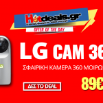 LG-CAM-360-VIDEO-SFAIRIKH-CAMERA-360-MOIRVN-hotdealsgr-89e-