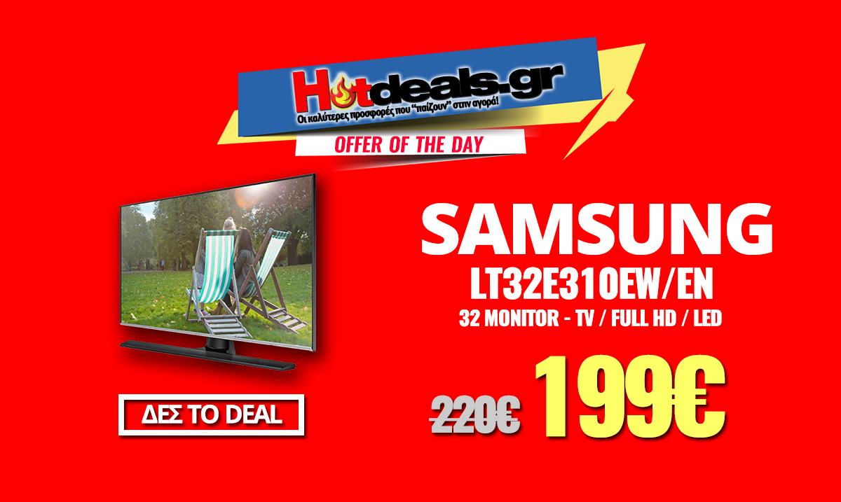 SAMSUNG-LT32E310EW-EN-FULL-HD-MONITOR-TV-PROSFORA-EKPTOSI-MEDIAMARKT-199E