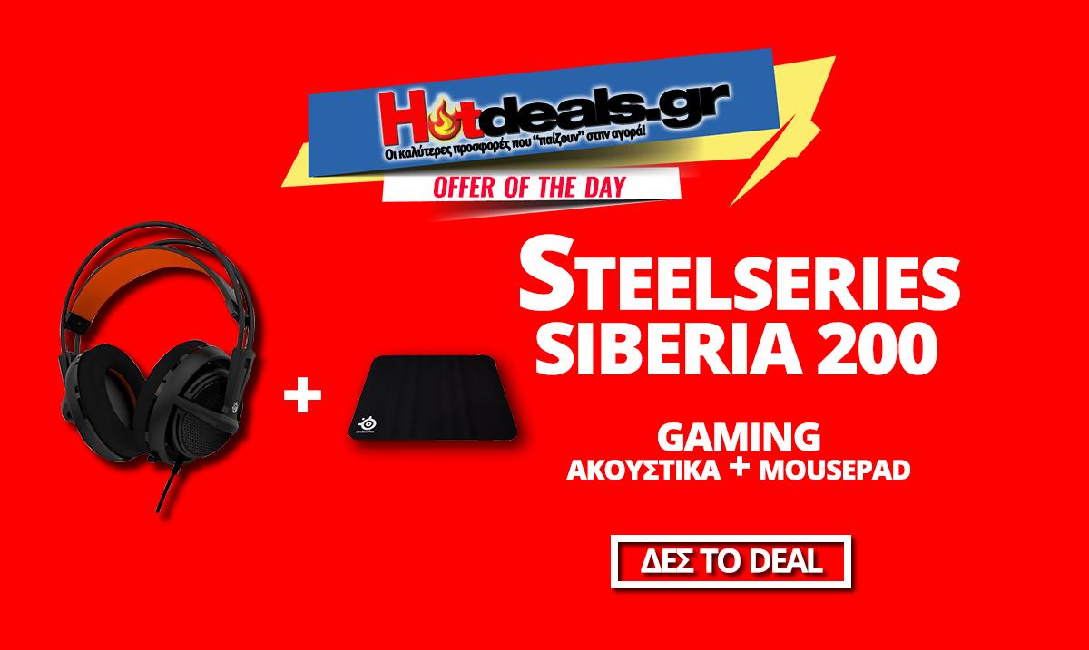 STEELSERIES-SIBERIA-200-GAMING-AKOYSTIKA-SURFACE-QCK-MOUSEPAD-SALES