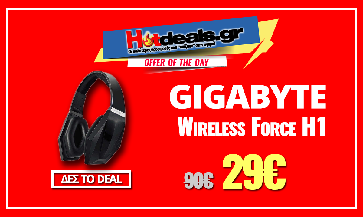 Wireless-Force-H1-PROSFORA-AMAZON-29E