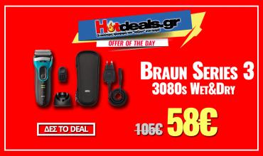 braun-series3-3080s-wet&dry-ksyristikh-mhxanh-shave-amazon-co-uk
