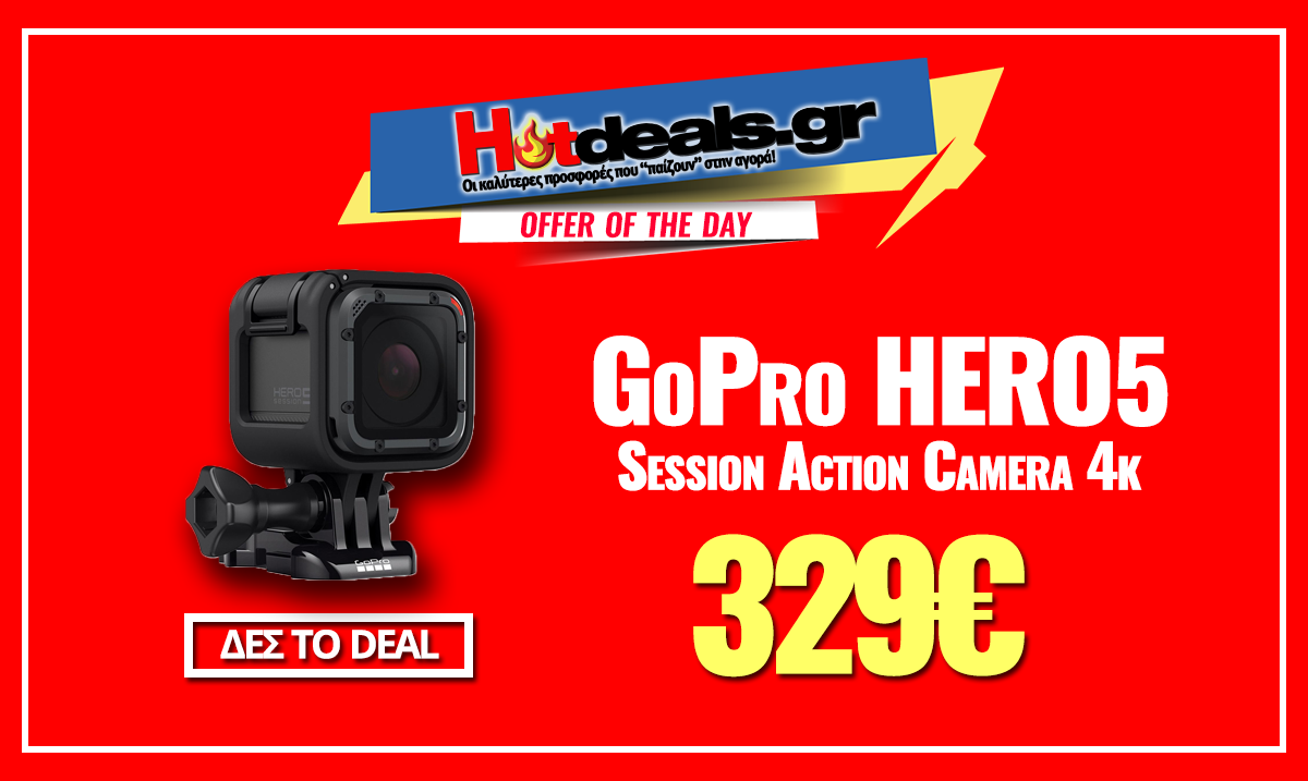 gopro-hero5-session-wifi-action-camera-4k-public-prosfora-329