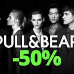 pull-bear-ekptoseis-prosfores-eos-50-march-2017