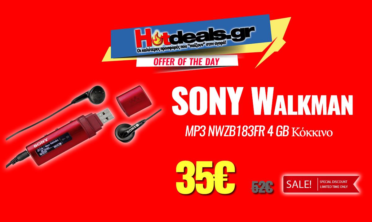 MP3 Sony Walkman NWZB183FR
