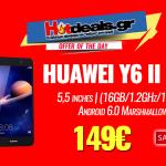 HUAWEI Y6 II Black White Smartphone 16GB Android 6 Marshmallow mediamarkt 149e