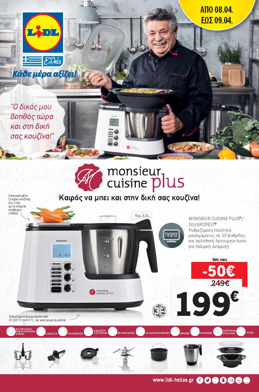 Monsieur cuisine plus chef - Opiniones monsieur cuisine plus ...