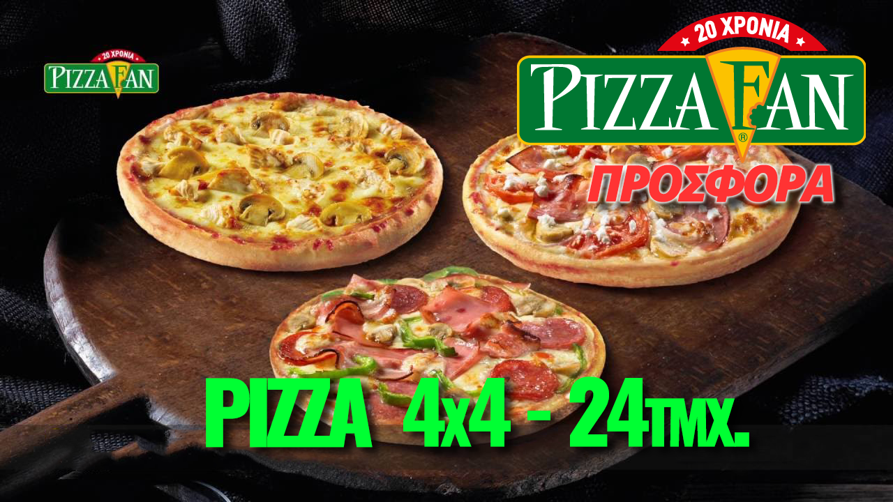 PIZZA-FAN-PROSFORA-4X4-24TEMAXIA-