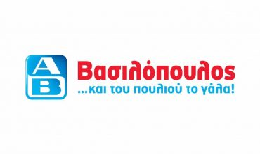 ab-basilopoulos-fylladio-prosfores-evdomadas-24-04-2017