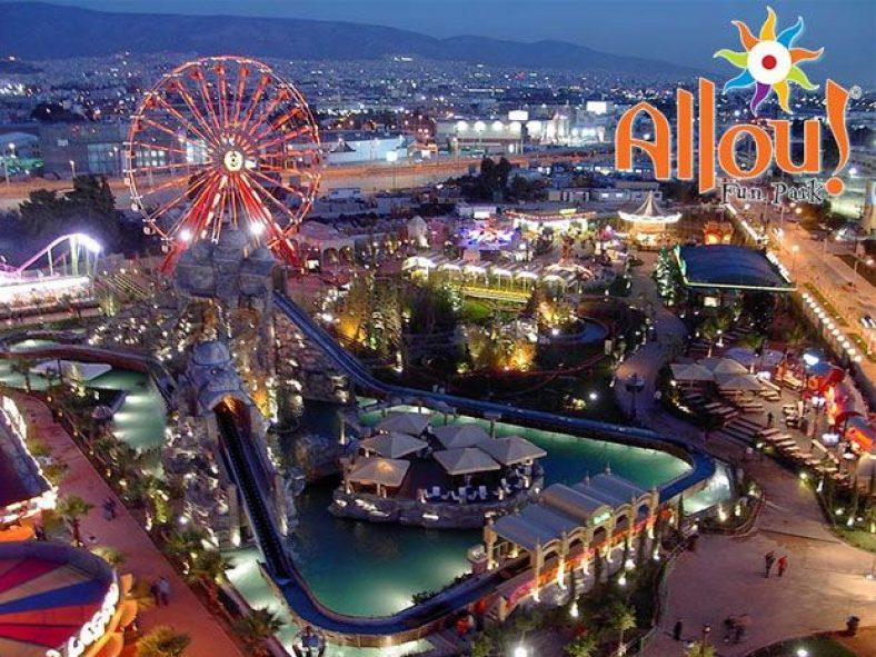 allou-fun-park-1-1cosmote-deals-for-you-2-eishthria-allou-fun-park-stin-timh-tou-enos-prosfores-cosmote