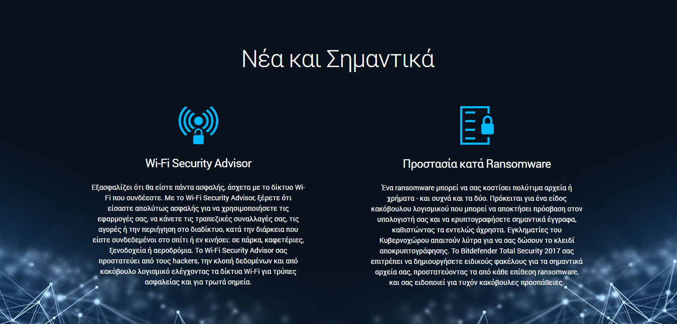 bitdefender-wifi-security-ransomware