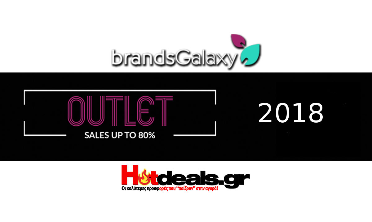 brandsgalaxy-ekptoseis-2018-prosfores-outlet-sales-ianouarios-fevrouarios-2018-