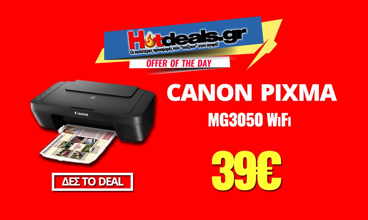 canon-pixma-MG3050-WiFi-hotdealsgr-39euro
