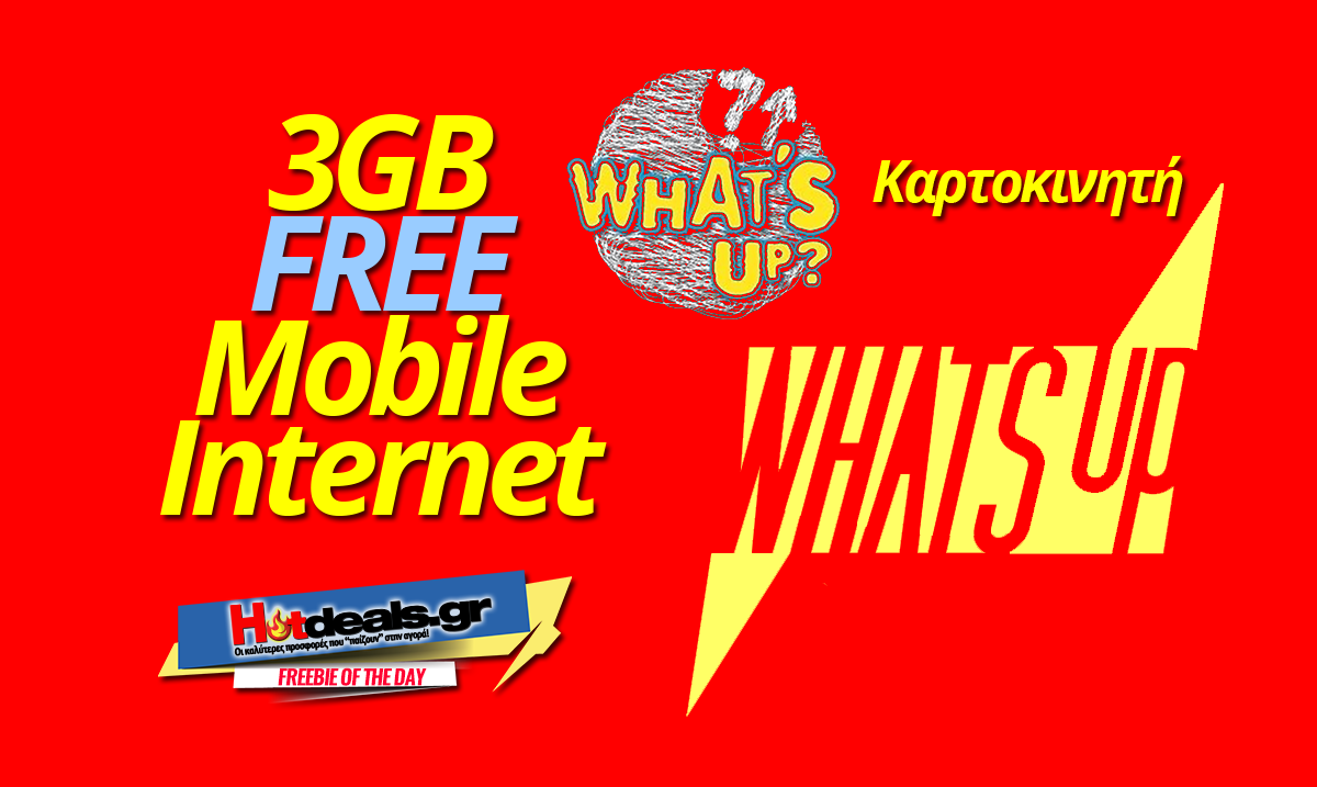 cosmote-3gb-whats-up-kartokiniti-dwrean-dwro-3gb-mobile-internet-pasxa-2017