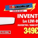 iNVENTOR-Life-L3VI-09-klimatistiko-iverter-9000btu-a+++-me-ionisti-prosfora-ac-mediamarkt-349e-