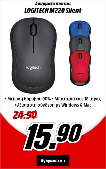 logitech-m220-silent-wireless-mouse