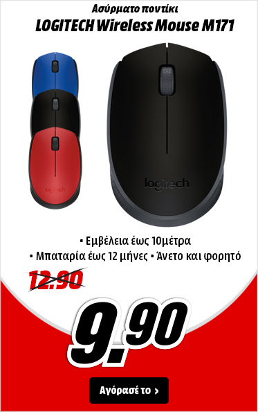 logitech-wireless-mouse-m171