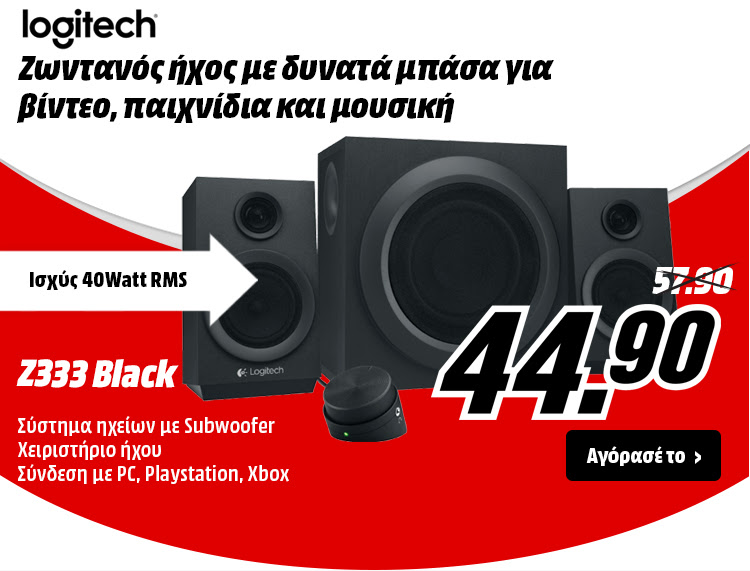 logitech-z333-black-speakers