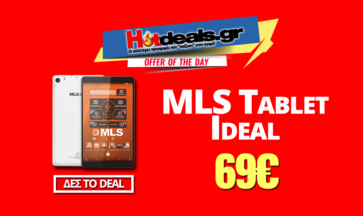 mls-tablet-ideal-69e-mediamarkt