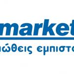 mymarket-fylladio-prosforwn-prosfores-fylladiou-hmeras-evdomadas-19-04-2017