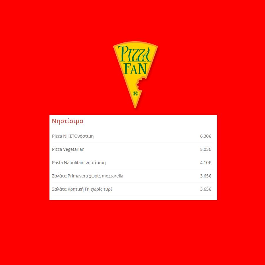 pizza-fan-nistisima-fagita-paraggelia-online-pasxa-2017