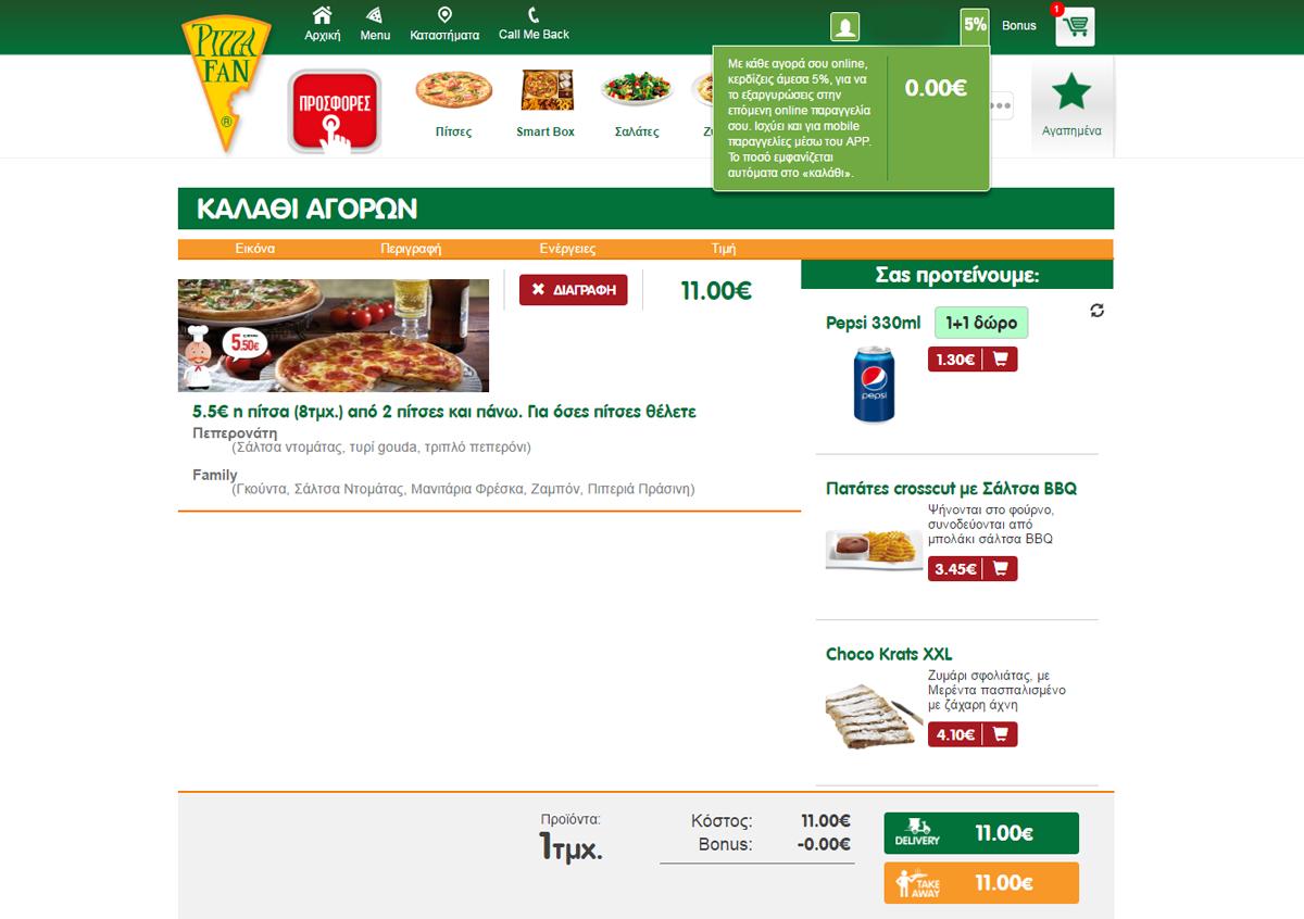 pizza-fan-online-bonus