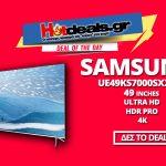 SAMSUNG-UE49KS7000SXXH-thleorash-4k-smart-uhd-hdr-prosfora-ekptosi-699e