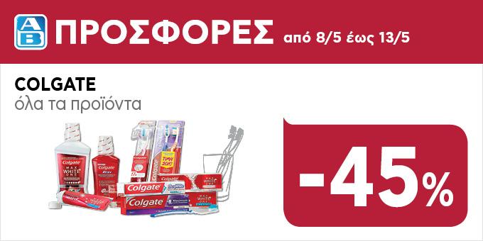ab-prosfores-fylladio-8-5-17 (8)