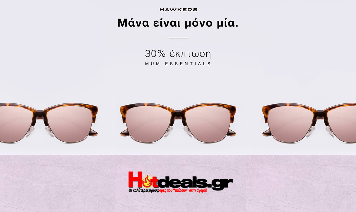 3ef2024e13 Γυαλιά Ηλίου HAWKERS - Γιορτή της Μητέρας με Έκπτωση 30%