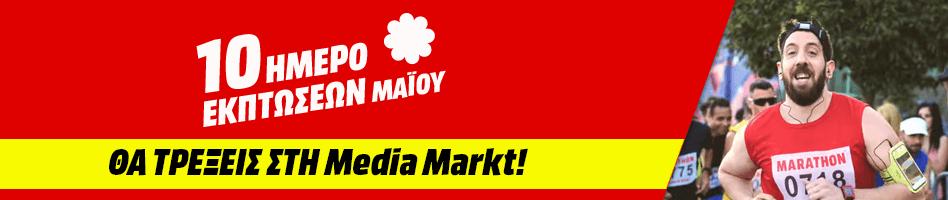media-markt-dekahmero-prosforwn