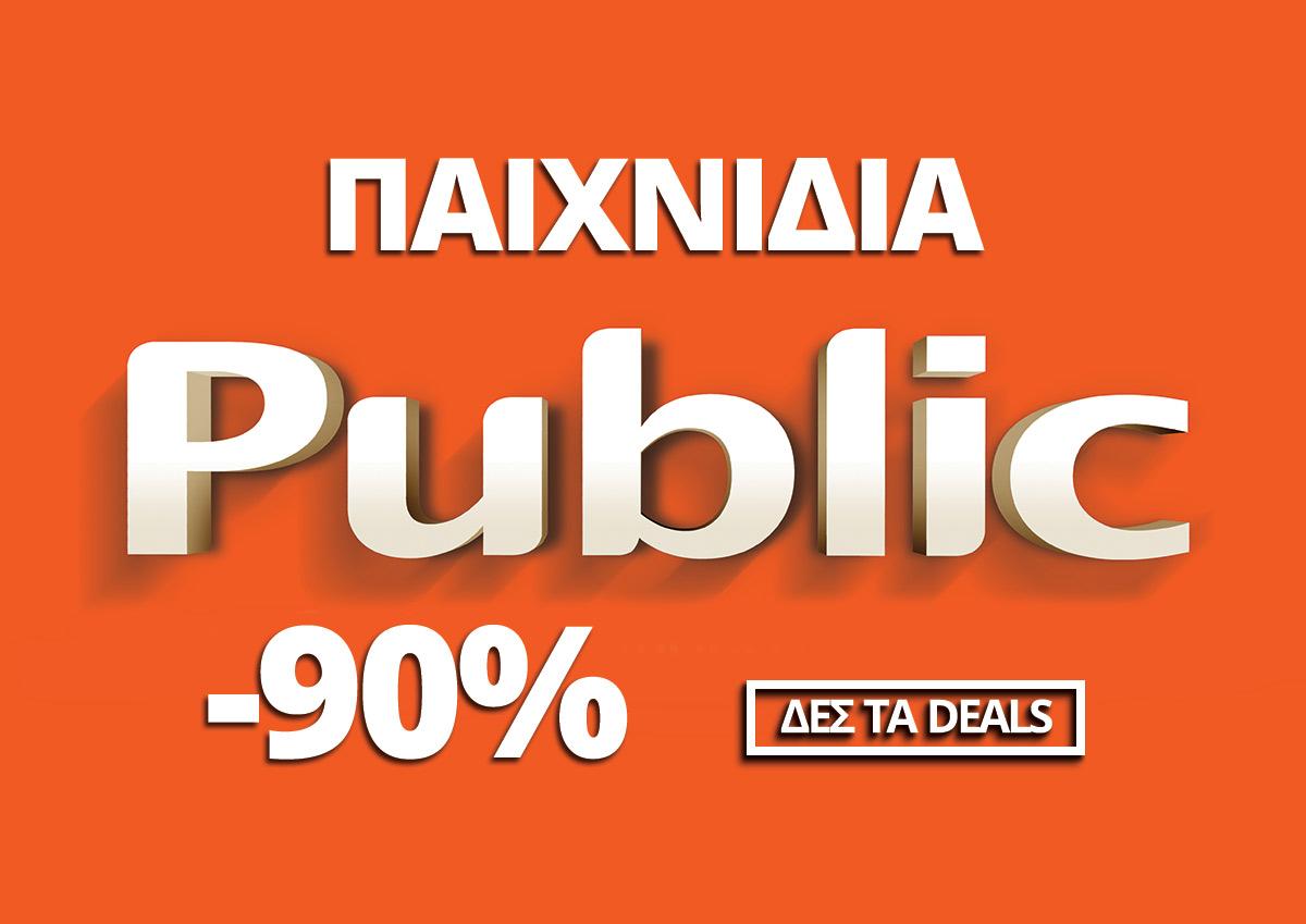 public-paixnidia-mecanno-timargo-hasbro-as-company-tilekateythinomena-prosfores-ekptoseis-eos-90