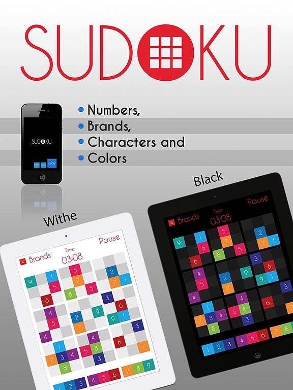sudoku pro edition app store - free - download - may 2017 (3) copy