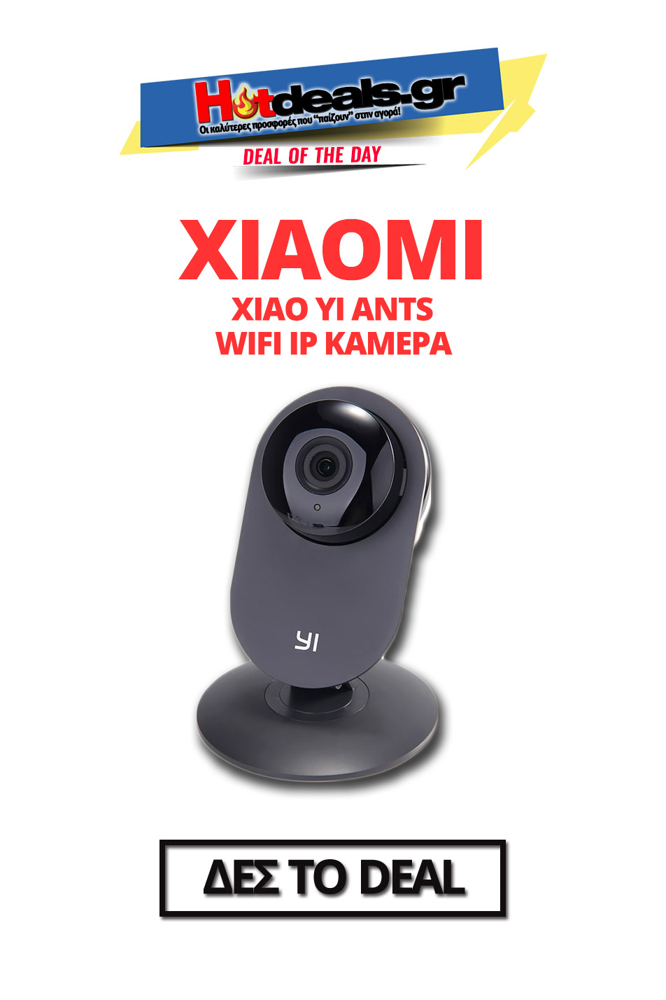 xiaomi-xiao-yi-ants-wifi-ip-camera-parakolouthisis-mwrou-gearbest-23e