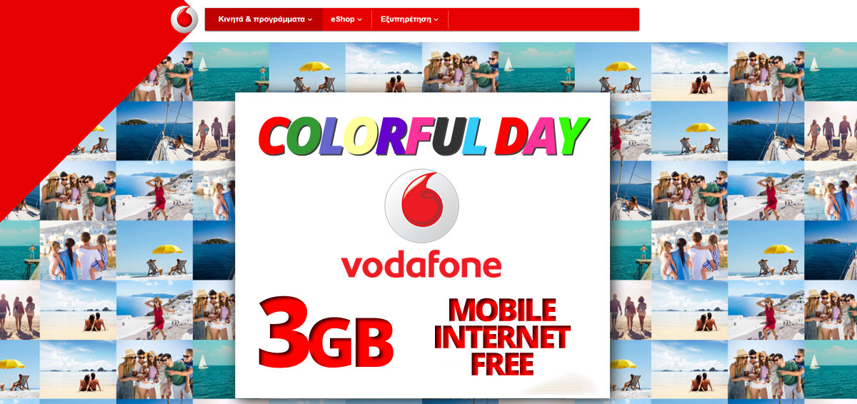 3gb-mobile-internet-dorean-Vodafone-cu-kartokiniti-symvolaia-june-2017